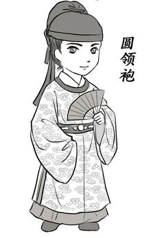 Hanfu by williswongdeviantart