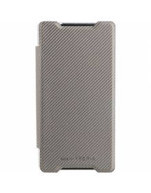 Roxfit Sony Xperia Z5 Compact Silver Wallet Case Cover