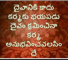 Saved by radhareddy garisa Life Quotes Pictures, God Pictures, Telugu Inspirational Quotes, Motivational Quotes, Heart Quotes, Sign Quotes, Asian Paints, Building Elevation, Hindu Dharma