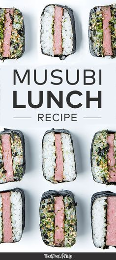 Spam musubi is a Hawaiian Japanese mash-up of pan-fried Spam, hot rice and crisp seaweed--and it's much more delicious than it sounds.
