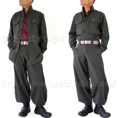 Toraichi 8020-155 Stand-up collar shirt 8020-418 Cho-cho long pants