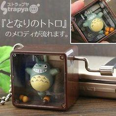 Sekiguchi Studio Ghibli My Neigbhor Totoro Petite Music Box Ball Chain (Totoro) Studio Ghibli, Geek Gear, My Neighbor Totoro, Hayao Miyazaki, Ball Chain, Nerd, Geek Stuff, Kawaii, Anime