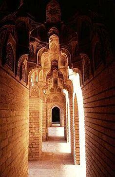 Mustansiriya Madrasah is a historical building in Baghdad, Iraq
