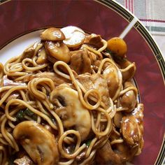 "Chicken Lo Mein I ""This was a great recipe! It was the best tasting Chinese dish I have ever made. I used ginger flavored soy sauce instead of real ginger."""
