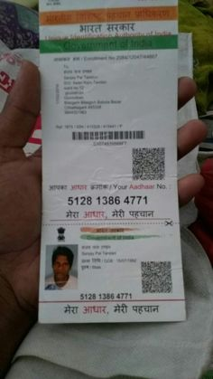 Aadhar Card, Boys Dpz, Ielts, Personalized Items, Usa, Cards, Maps, Playing Cards, U.s. States