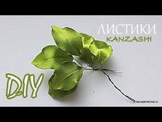 🌿 Листочки для Цветов Канзаши / 🌿 Leaflets for Flowers kanzashi / DIY