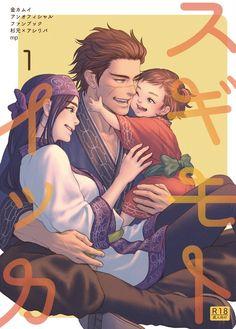 Doujinshi - Golden Kamuy / Sugimoto x Asirpa (スギモトイッカ) / mp. Anime Couples Drawings, Anime Couples Manga, Couple Drawings, Anime Manga, Anime Guys, Blue Exorcist, Akira, Character Art, Character Design
