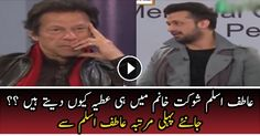 Why Aatif Aslam Is Donating In SKMH??? Excellent Views