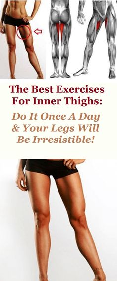 Summertime is approaching and we all tend to bring our body to perfection, including the inner thighs. This body part is the most difficult area for getting it firm and in a good shape. They can become nicely shaped by performing several exercises which are very effective and providing you with those perfect legs you have always wanted to have.