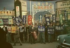 絶版「占領期日本のオールカラー写真集」を復活刊行させたい!(杉田米行) - READYFOR (レディーフォー)