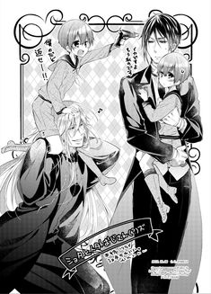 Undertaker, Sebastian, and the Phantomhive twins Black Butler Undertaker, Black Butler Sebastian, Black Butler Ciel, Anime Manga, Anime Guys, Anime Art, Ciel Phantomhive, Anime Bebe, Black Butler Meme