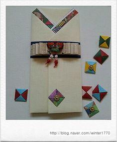설 세뱃돈 봉투만들기 한복 세뱃돈 봉투만들기 입니다. 접는 방법을 많이 궁금해 하셨는데 일찍 올려 드리...