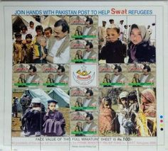 2009 Pakistan STAMP 50 Souvenir Sheets SWAT REFUGEES MNH