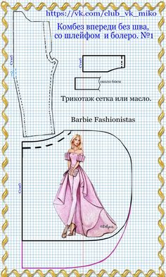 Red goes with everything - Made to Move Barbie - - Her Crochet Sewing Barbie Clothes, Barbie Sewing Patterns, Sewing Dolls, Doll Patterns, Diy Clothes Patterns, Barbie Dress, Barbie Doll, Diy Doll, Fabric Dolls
