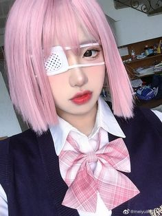 Foto Editing, Japan Girl, Ulzzang Girl, Best Makeup Products, Boys, Girls, Makeup Looks, Give It To Me, Profile