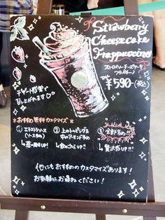strawberry cheesecake Frappuccino