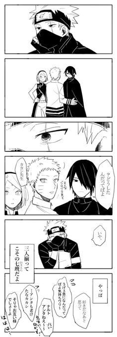 Naruto Comic, Naruto Kakashi, Naruto Team 7, Naruto Fan Art, Naruto Cute, Naruto Shippuden Anime, Anime Naruto, Boruto 2, Narusaku