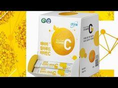 Medical Packaging, Food Box Packaging, Tea Packaging, Cosmetic Packaging, Brand Packaging, Packaging Design, Design Poster, Label Design, Design Design