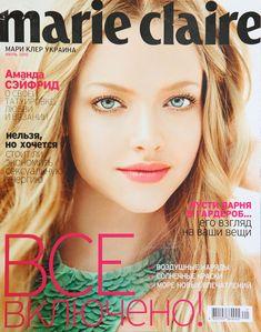 Amanda Seyfried MARIE CLAIRE Ukraine #7 2010 fashion celebrity