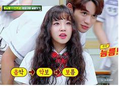i see u lucas 🌚 Lucas Nct, South Korean Girls, Korean Girl Groups, Kpop Couples, Couple Aesthetic, Funny Kpop Memes, Korean Couple, Kdrama Actors, Sungjae