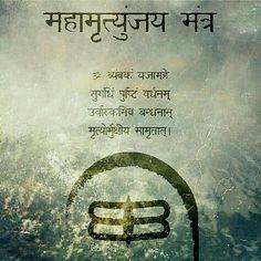 Shiva Linga, Mahakal Shiva, Lord Shiva Hd Images, Shiva Lord Wallpapers, Lord Shiva Mantra, Aghori Shiva, Hanuman Chalisa, Durga Kavach, Ganesh Lord