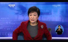 """[2차 대선후보 TV토론] 이정희 """"세금냈냐"""" 질문에 박근혜 버럭"""