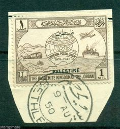 PALESTINE - JORDAN STAMP 1 MIL ON PIECE SURCHARGED PALESTINE BEITLAHM CANC 1950