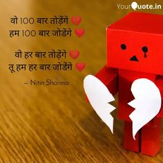 not fake just kidding . Top Love Quotes, Love Quotes In Hindi, Love Quotes For Boyfriend, Romantic Love Letters, Romantic Love Quotes, Heart Quotes, Me Quotes, Best Inspirational Quotes, Word Porn
