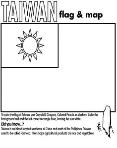 Egypt flag coloring page you have all 195 international for Taiwan flag coloring page