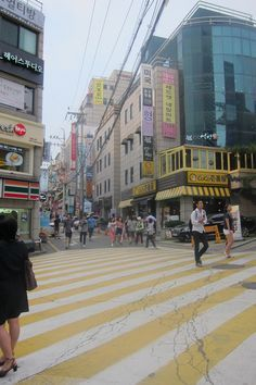 :: cr to owner Busan Korea, South Korea Seoul, South Korea Travel, Korea 20, Korea Trip, Aesthetic Japan, Korean Aesthetic, Gangnam Seoul, Korea Wallpaper
