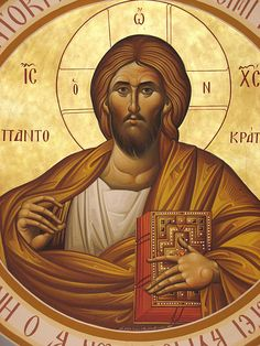 The Pantokrator | Flickr - Photo Sharing!