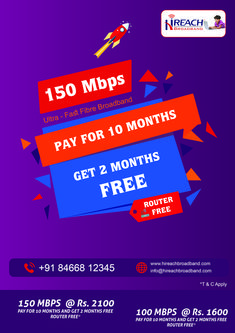 One of the leading internet service provider India with the high speed internet at the affordable cost.Best internet plans in Hyderabad Internet Plans, Speed Internet, Hyderabad, High Speed, India, How To Plan, Delhi India, Indian