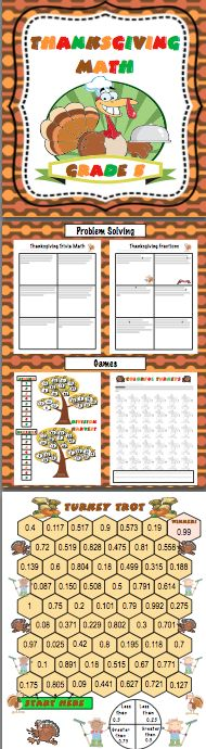 Thanksgiving Math 5th Grade - Relax and have fun with your students while working on Common Core math skills. Available for 3rd, 4th, and 5th grades. $