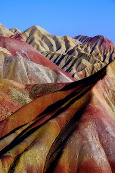 A colour mountain in Azerbaijan  http://www.worldweatheronline.com/Azerbaijan-weather.aspx
