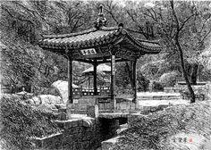 [김영택 화백의 세계건축문화재 펜화 기행] 창덕궁 후원 소요정 - 중앙일보 뉴스 Watercolor Trees, Watercolor Portraits, Watercolor Landscape, Watercolor Painting, Japanese Temple, Ink Pen Drawings, Chinese Garden, House Drawing, Urban Sketchers