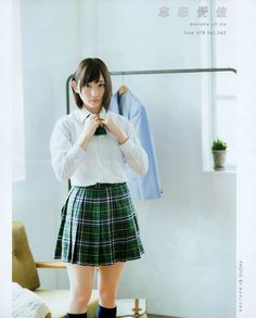 keyakizakamatome: 17/02/09「UTB+ Vol.36」 欅坂46 | 日々是遊楽也