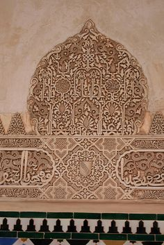 "thearabesque: "" Islamic Art - Alhambra (by - offline for a while) "" Alhambra Spain, Granada Spain, Islamic Architecture, Art And Architecture, Quran Wallpaper, Grenade, Moorish, Islamic Art, Taj Mahal"