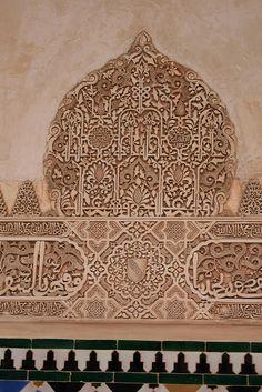Granada Alhambra   Spain | chapter 69