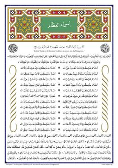 Scribd is the world's largest social reading and publishing site. Quran Quotes Inspirational, Islamic Love Quotes, Religious Quotes, Quran Tafseer, Quran Book, Black Magic Book, Black Magic For Love, Islamic Prayer, Islamic Dua