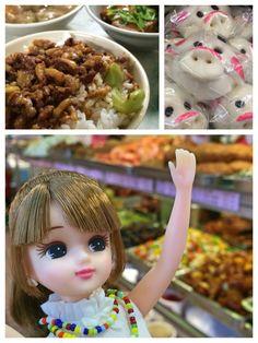 今日は台北市内をグルメツアーよ♡ 朝ごはんを食べに、まず市場へ!お惣菜や、かわいいぶたまんもあるのね♡ リカは魯肉飯という肉そぼろ丼をいただきますっ♪   #travel #taiwan