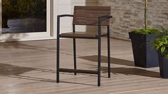 """Rocha 24"""" Counter Stool 