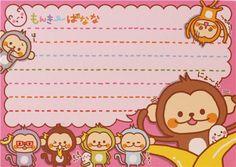 funny colorful monkey business banana block Note Pad by Q-Lia - Memo Pads - Stationery - kawaii shop modeS4u