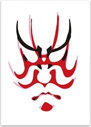 時には感情をも表す筋隈の歌舞伎メイク☆歌舞伎メイクの参考