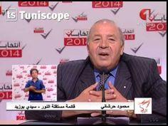 Mahmoud Horchani   Moustekella Ennour   Sidi Bouzid