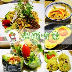 [台北松山]民生社區二訪X偶爾吃素Easy VegetarianX神奇的健康食物>>Quinoa藜麥!! - 馬來妹的異想世界