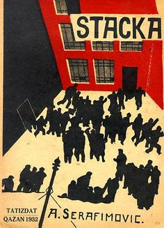 Top Ten cine de trabajadores: La huelga (Stchka, 1925, Sergei M. Eisenstein)