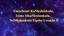 Umsebenzi KaNkulunkulu, Isimo SikaNkulunkulu, NoNkulunkulu Uqobo Lwakhe I God, Movies, Movie Posters, Dios, Films, Film Poster, Popcorn Posters, Cinema, Film Books