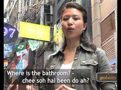 Top Local Phrases (Hong Kong, China)