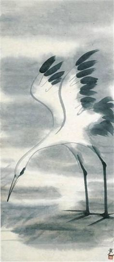 Lin Fengmian (1900 -1991) Pintor chino e innovador en el área de la educación artística en China. Egret.