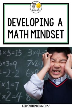 Do you have students that give up or refuse to attempt to solve a math problem if they're afraid they will get a wrong answer? You might discover many of these students made all A's in math in the primary grades, but by the intermediate grades their math grades plummeted. They developed a FIXED MINDSET. Click here to learn how to help you student develop a mathematical mindset. Perfect for elementary education, gifted students, homeschooling, and virtual learning.